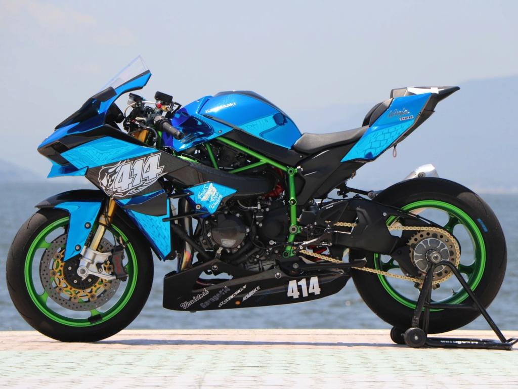 Kawasaki Ninja H2 et H2R - Page 24 10477810