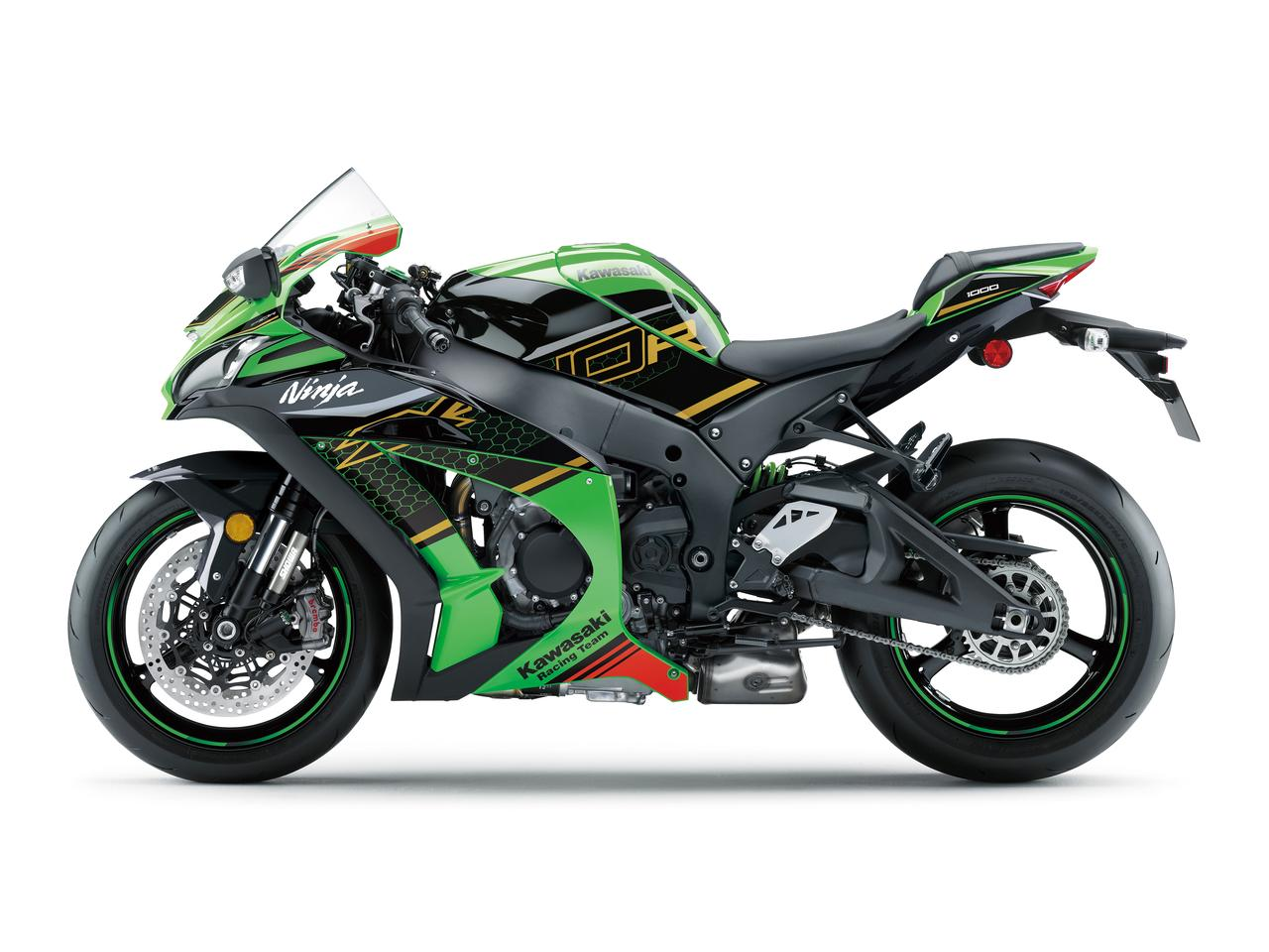 Kawasaki ZX10R 2016  et ZX10RR 2017 - Page 26 3a8af610