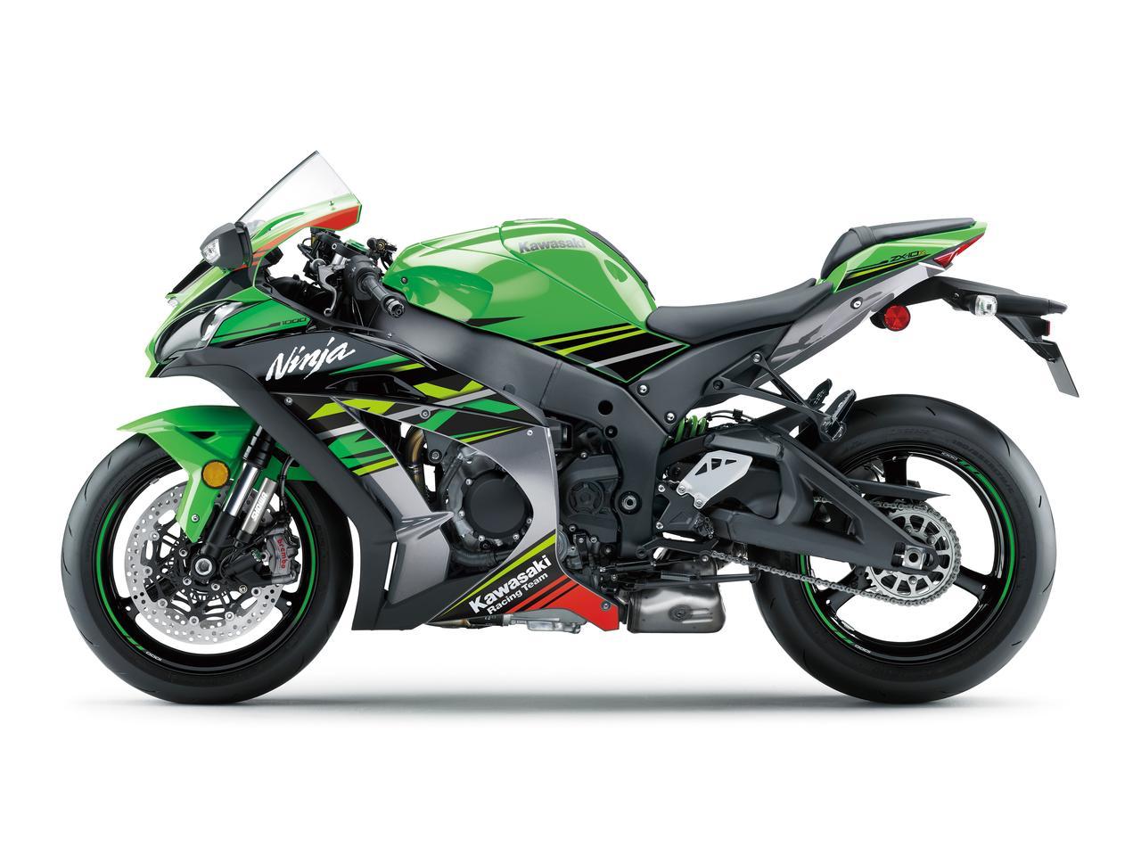 Kawasaki ZX10R 2016  et ZX10RR 2017 - Page 26 C1b04210