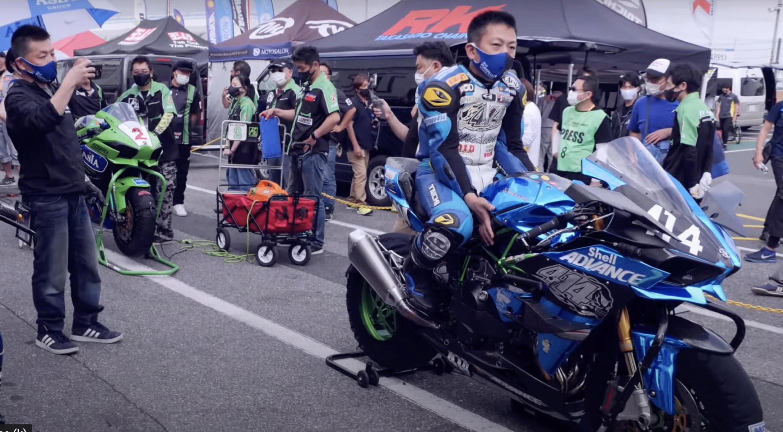 Kawasaki Ninja H2 et H2R - Page 25 H2rtsu12