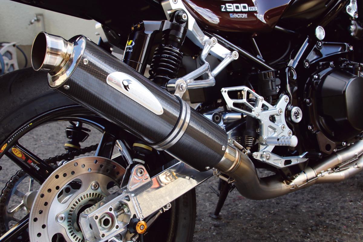 Kawasaki Z900RS  - Page 3 Kawasa11