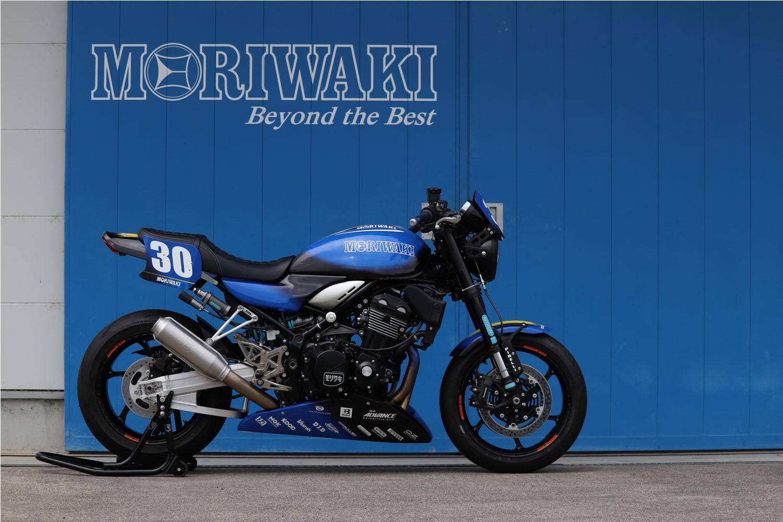 Kawasaki Z900RS  - Page 4 Moriwa10