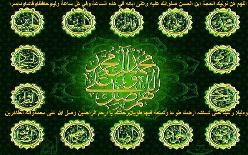 كنزالعلوم الاسلامية