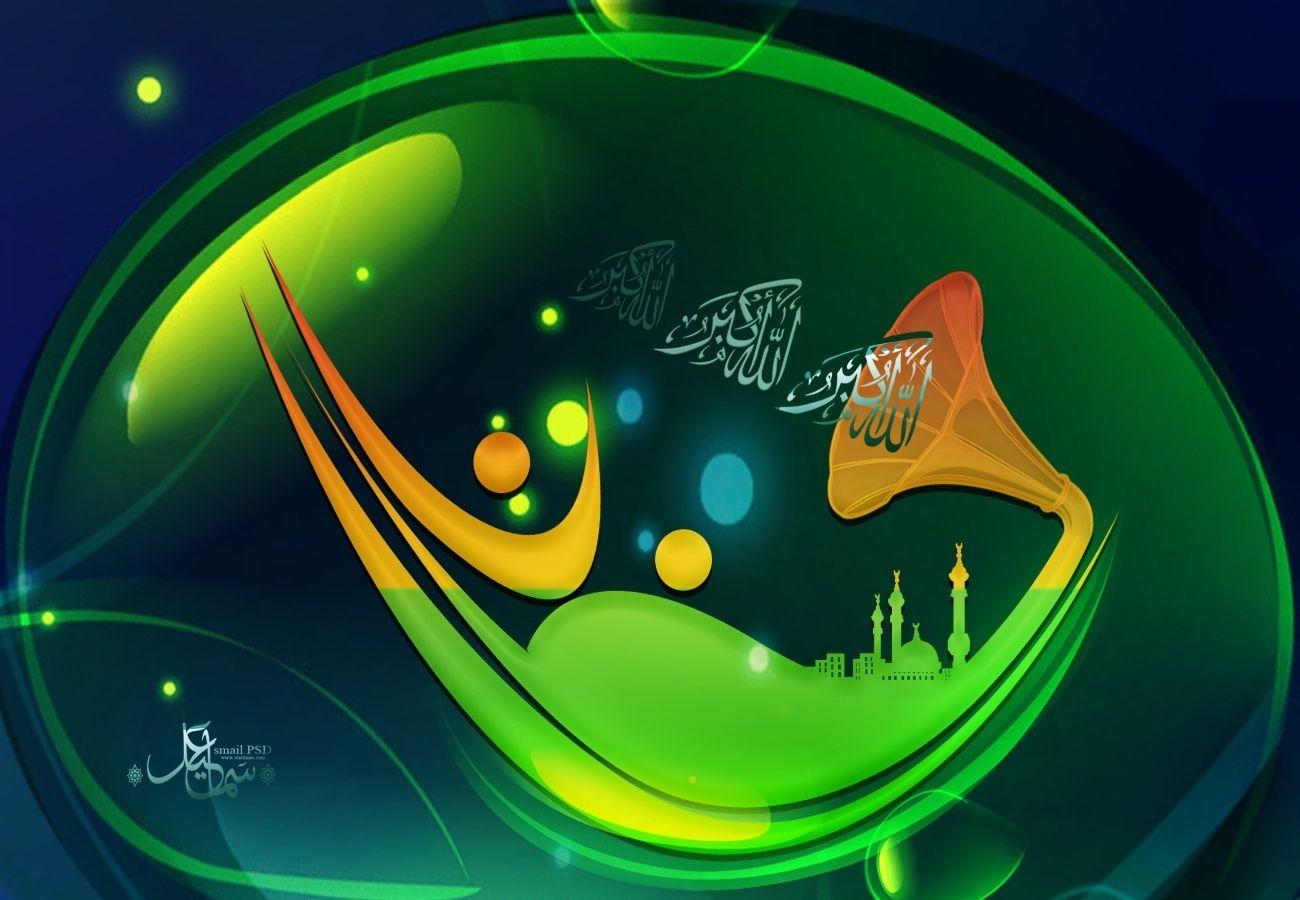 رمضان كريم Zeuhxt10