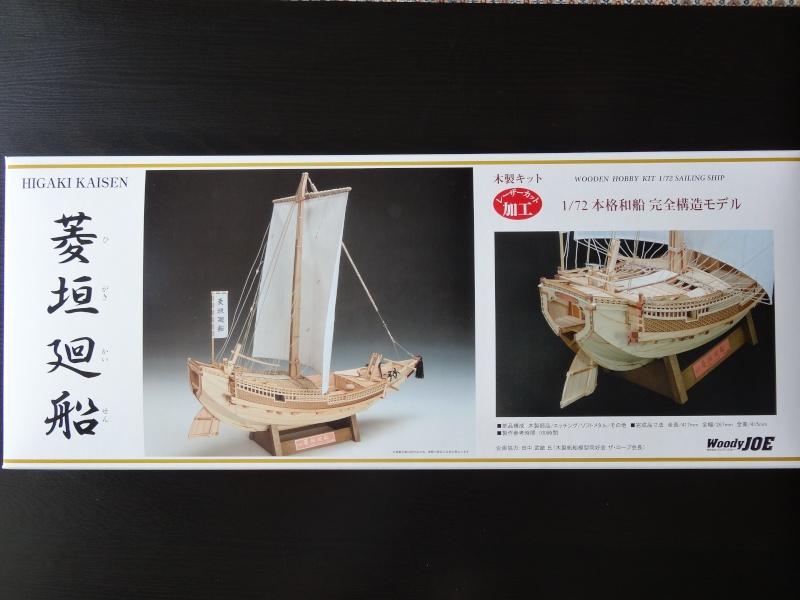 Higaki Kaisen de Woody Joe au 1/72° Dsc07411