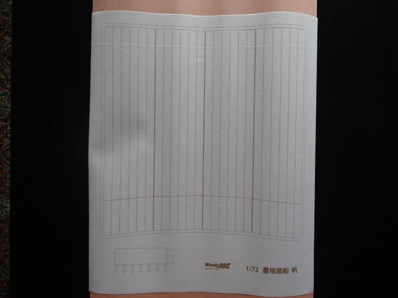 Higaki Kaisen de Woody Joe au 1/72° Dsc07420