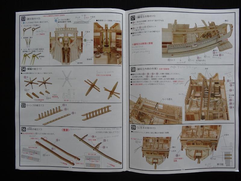 Higaki Kaisen de Woody Joe au 1/72° Dsc07422