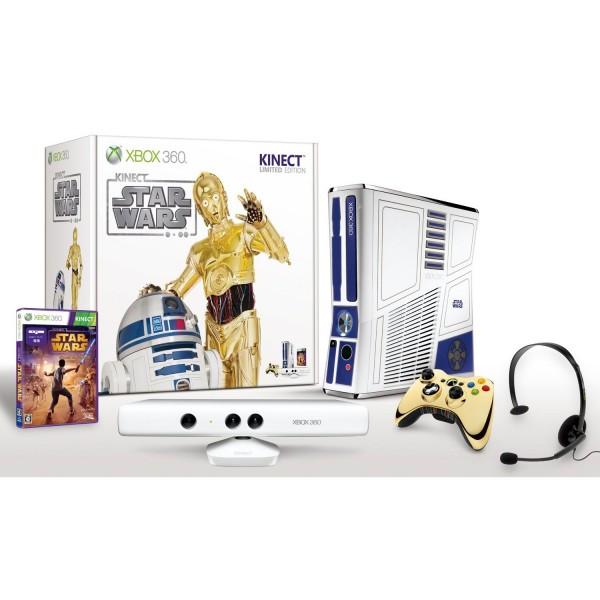 PS4 Star Wars Edition / Battlefront. Rejoindrez-vous le côté obscur ? Xbox_s10