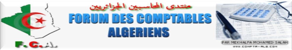 CHIFFRE D'AFFAIRE NON COMPTABILISE- COMMENT REGULARISER Logogr15