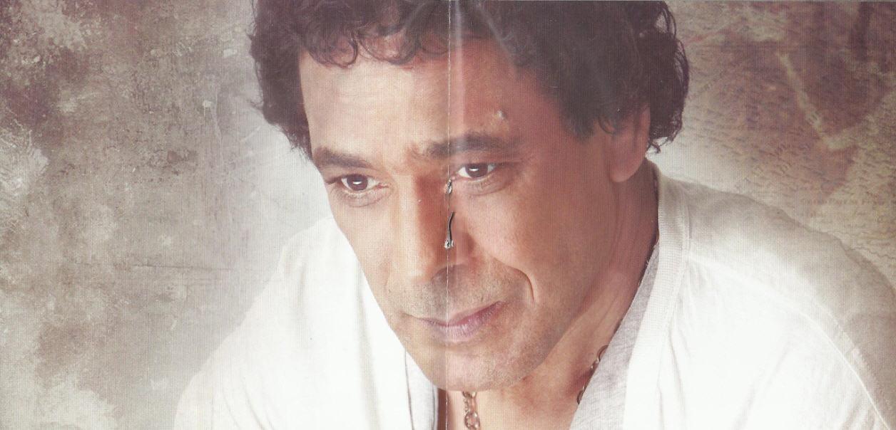 كفرات البوم محمد منير - يا اهل العرب والطرب 2012  12695610