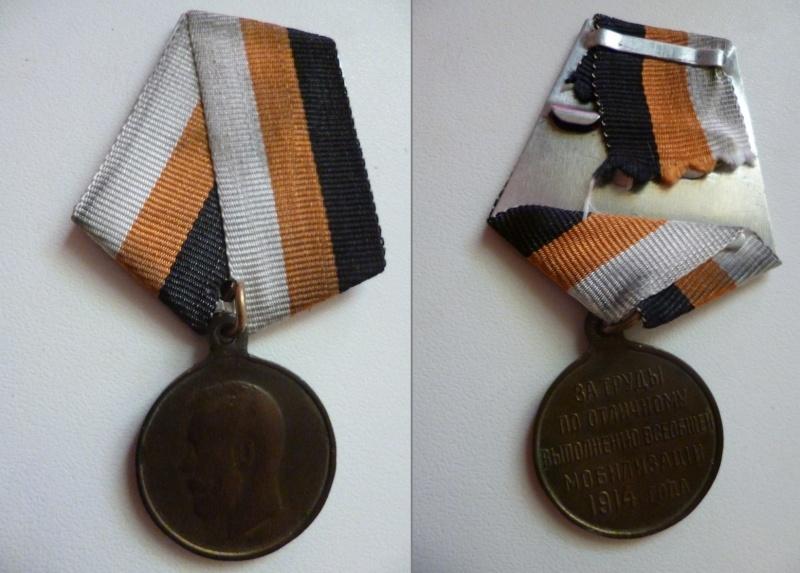 medaille WW1 russie mobilisation P1020011