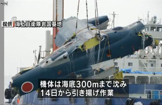 [Aviation maritime] Shinmaywa US-2 111