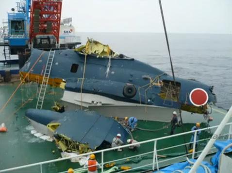[Aviation maritime] Shinmaywa US-2 211