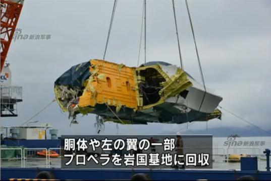 [Aviation maritime] Shinmaywa US-2 312