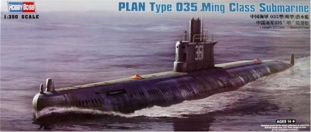 Bangladesh : sous-marins type 035G Hb835110
