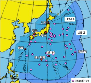 [Aviation maritime] Shinmaywa US-2 Rescue10