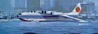 [Aviation maritime] Shinmaywa US-2 Shinma10