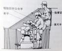 IJN Yamato en détails - Page 2 Type9512
