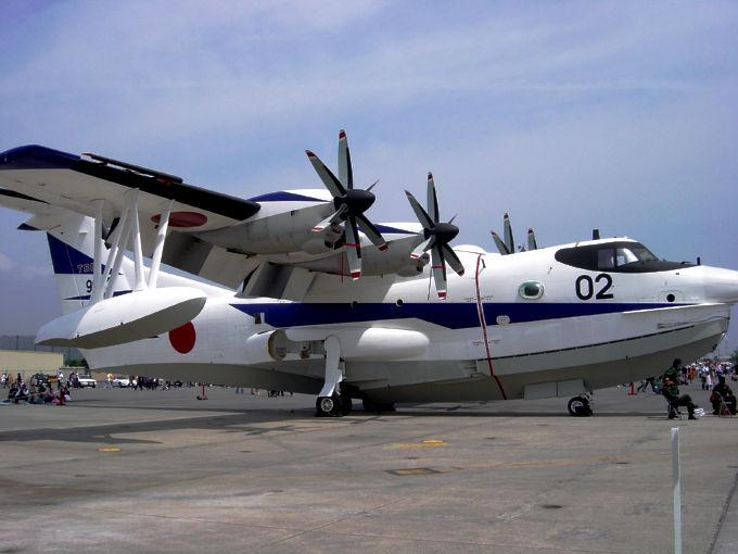 [Aviation maritime] Shinmaywa US-2 Us-1a-10