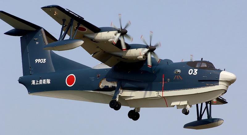 [Aviation maritime] Shinmaywa US-2 Us211