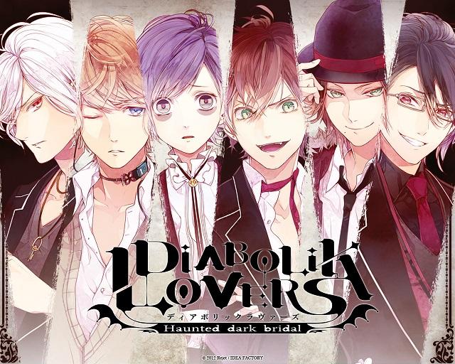 ::Diabolik Lovers:: Diabol10
