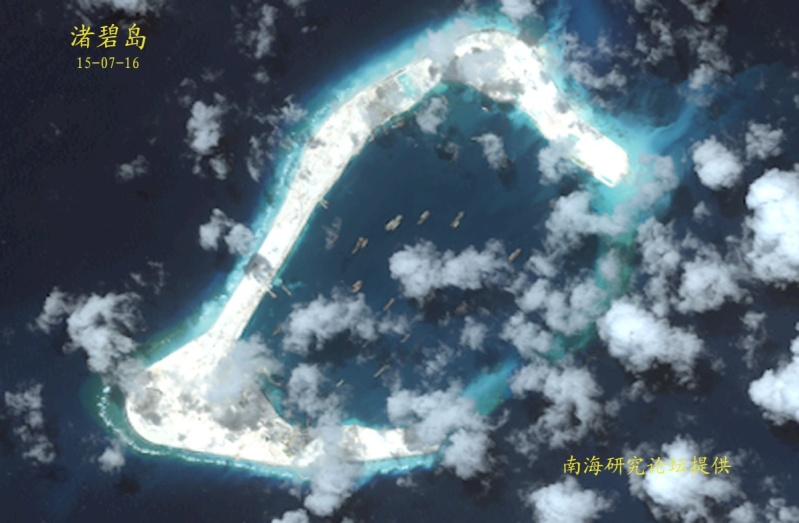 China build artificial islands in South China Sea - Page 3 Subi_211