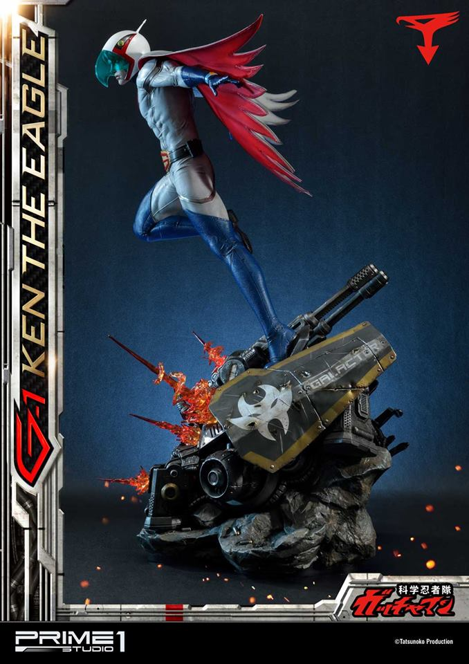 Gatchaman:  G-1 Ken the Eagle  Gatcha25