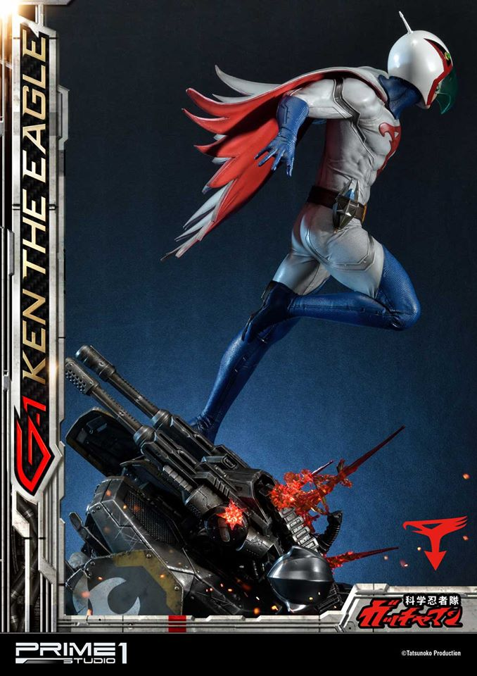 Gatchaman:  G-1 Ken the Eagle  Gatcha41