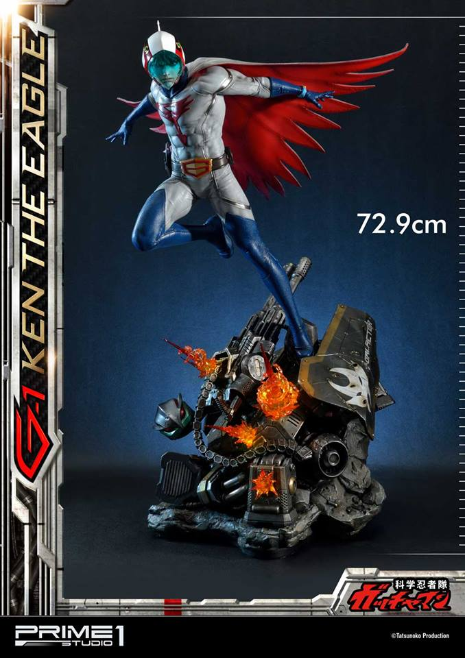 Gatchaman:  G-1 Ken the Eagle  Gatcha43