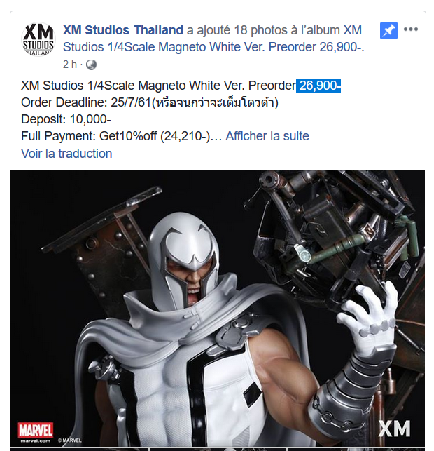 Premium Collectibles : Magneto White Version Magnet10