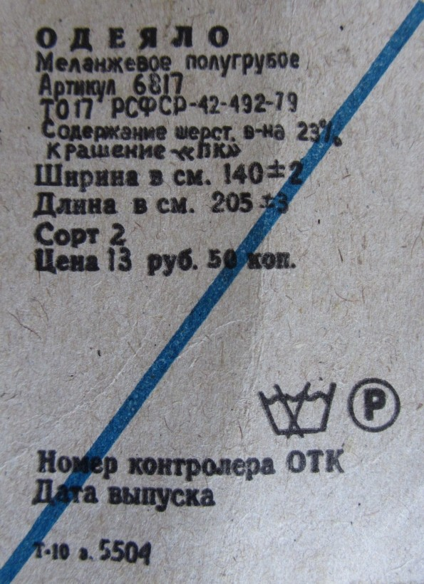 г.Рассказово, Тамбовской области - 20 лет без СССР... Iaei-i10