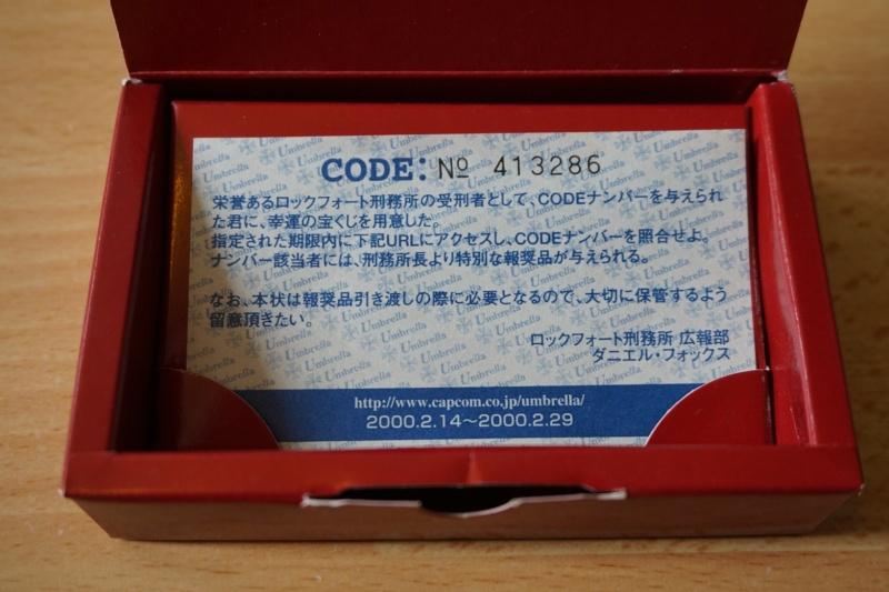 Le p'tit coin Old School de Yakuza - Page 3 Dsc01016