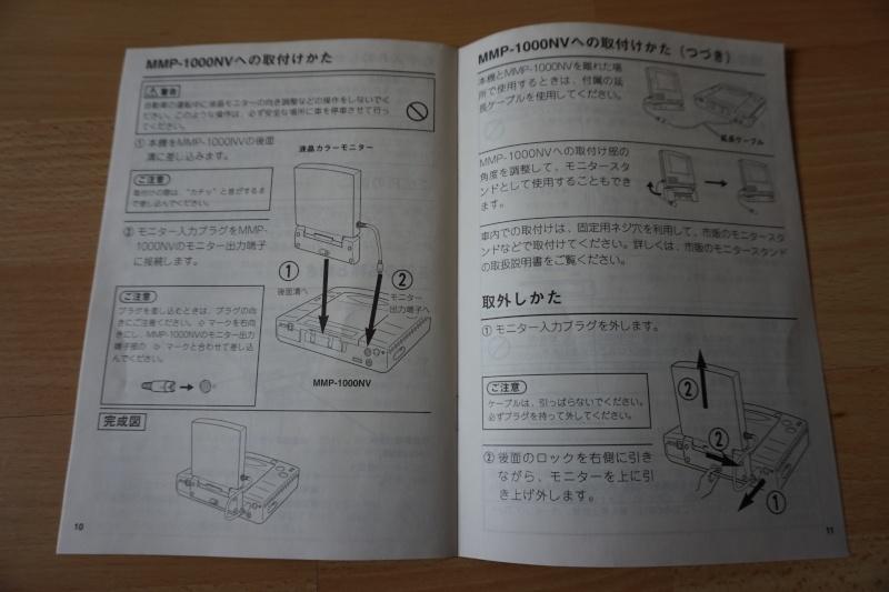 Le p'tit coin Old School de Yakuza - Page 3 Dsc01022