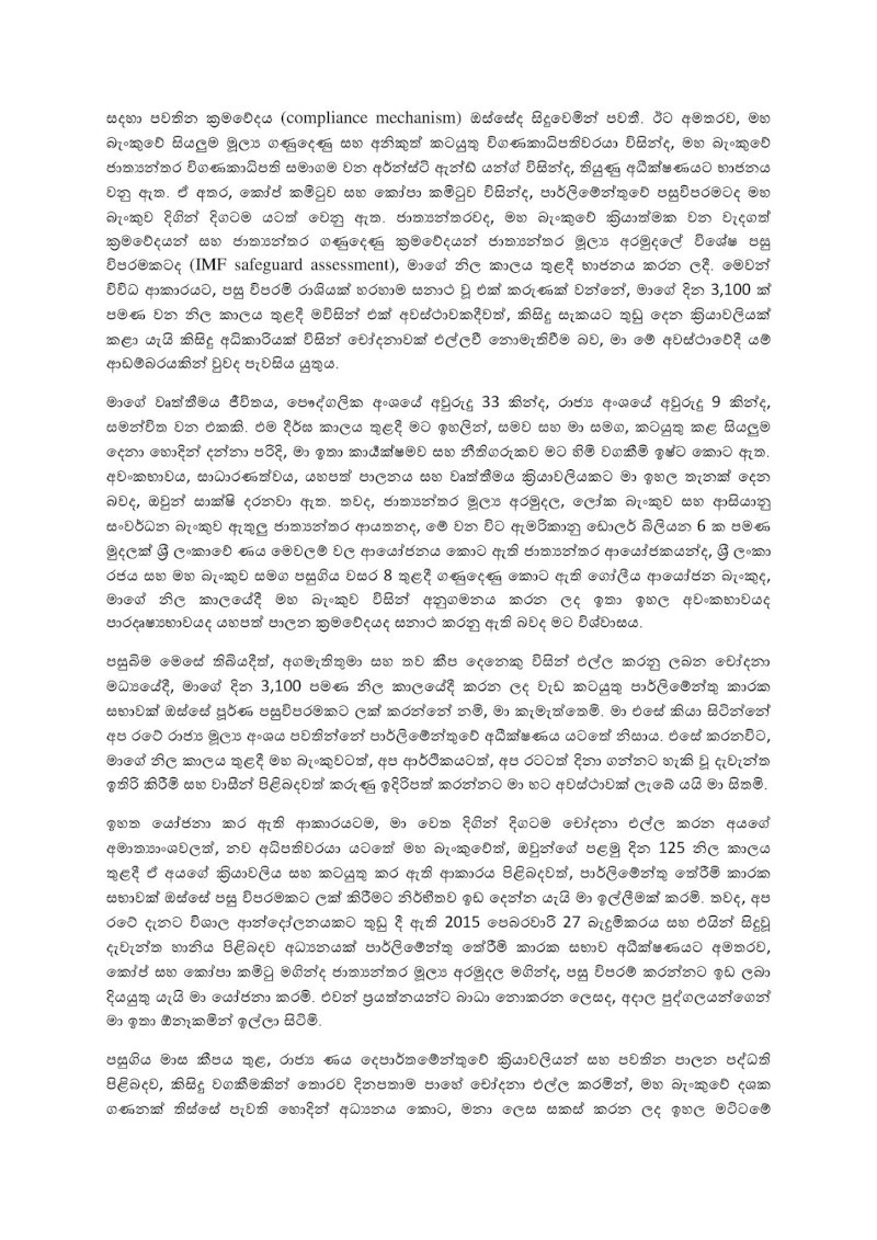 Sinhala Version - Statement issued by Ajith Nivard Cabraal on 23rd May 2015 10531310