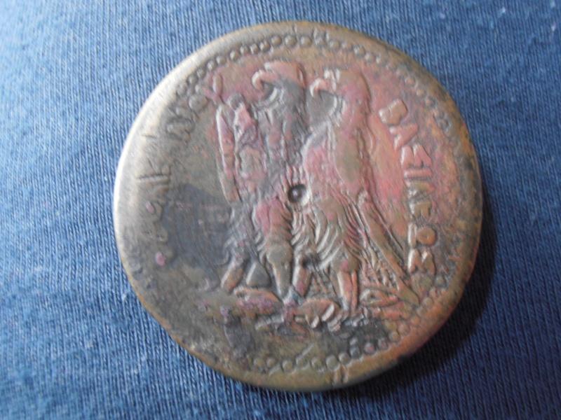 enorme bronze de ptolémée , octochalque ?  P1010711