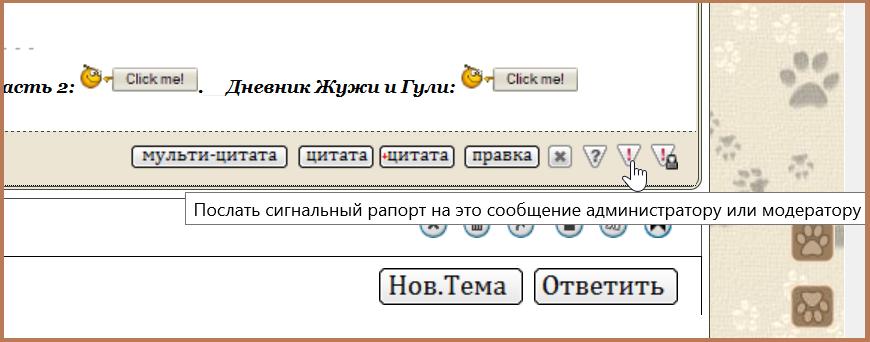 Руководство по пользованию форумом: _mozil10