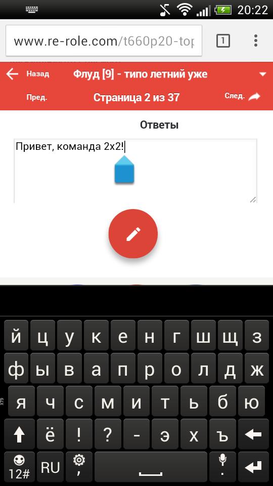 НОВЫЙ КОНКУРС FORUM2X2 !!! Создание мобильного дизайна форума  2015-016