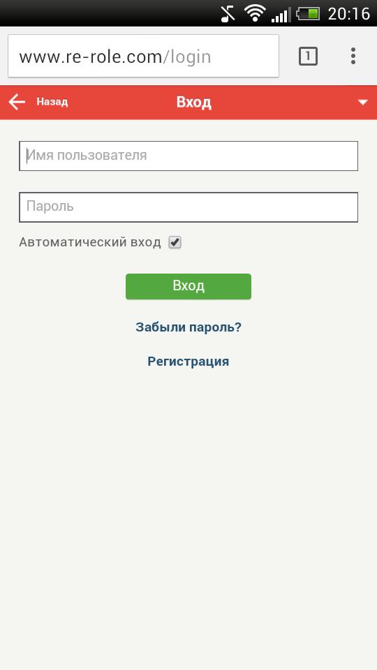 НОВЫЙ КОНКУРС FORUM2X2 !!! Создание мобильного дизайна форума  2015-018