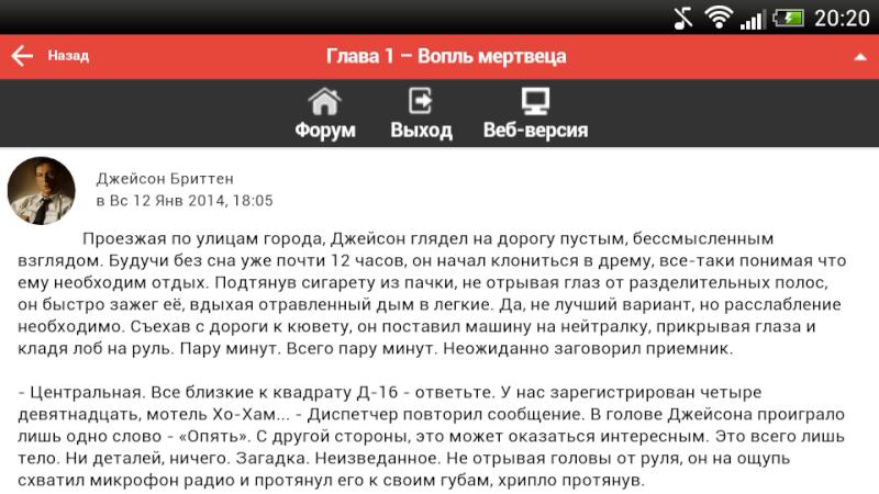 НОВЫЙ КОНКУРС FORUM2X2 !!! Создание мобильного дизайна форума  2015-019
