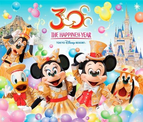 "[Tokyo Disneyland] ""Nightfall Glow"" 30th_a10"