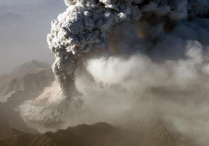 EPHEMERIDES  journalier - Page 5 Volcan10
