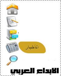 قوائم رأسية لموقعك - حصريا بالابداع العربي Cff10