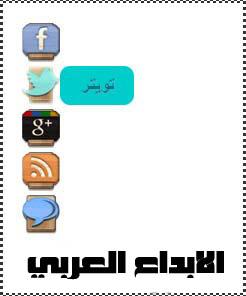 قوائم رأسية لموقعك - حصريا بالابداع العربي Fgrt10