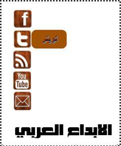 قوائم رأسية لموقعك - حصريا بالابداع العربي Gg5510