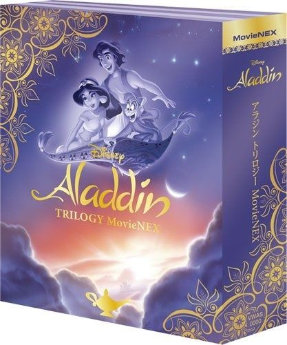 [BD] Aladdin (24 Avril 2013) - Page 18 Aladdi10