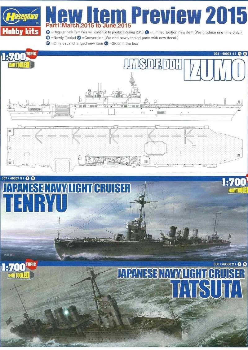 nouveauté Hasegawa 2015 Hasega10
