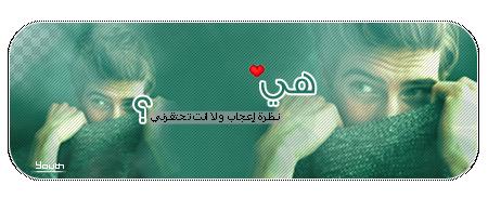 رمزية و توقيع للشباب - جميلة جدا | تصميمي َ # 11117