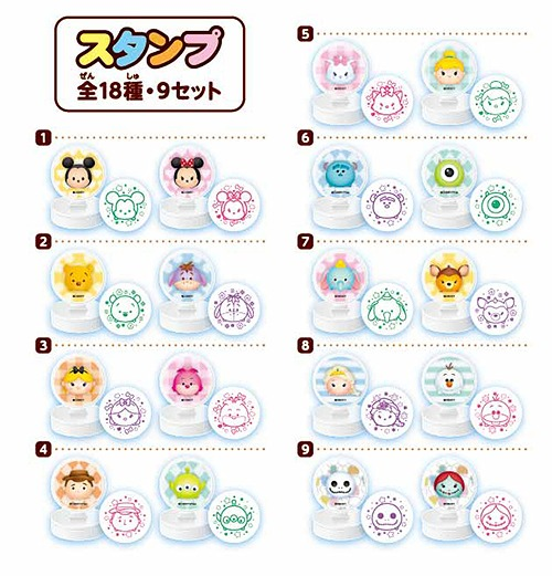 Peluches Tsum-Tsum - Page 37 Neogds11