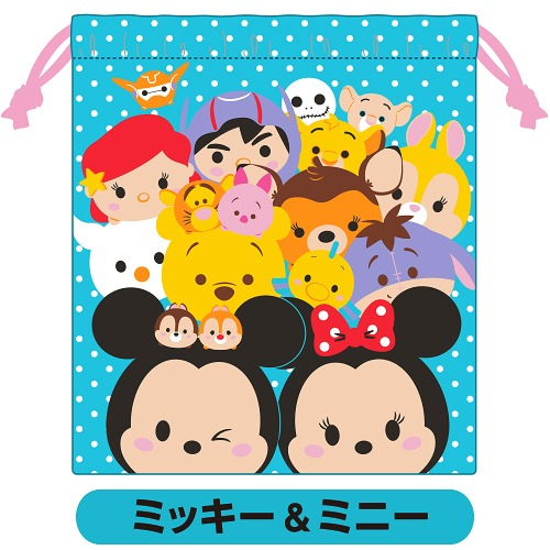 Peluches Tsum-Tsum - Page 7 Neogds57