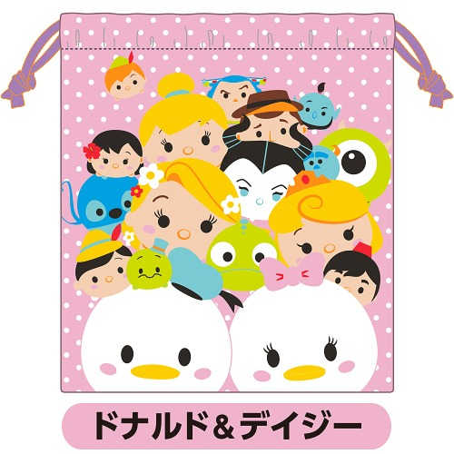 Peluches Tsum-Tsum - Page 7 Neogds58